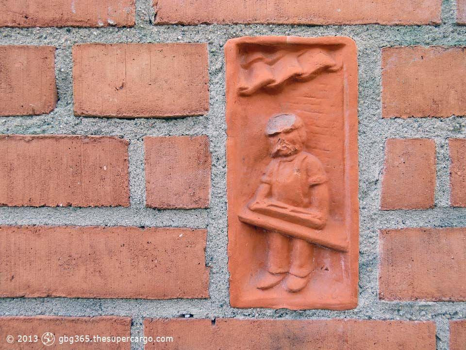 brick-maker.jpg